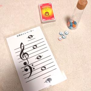 Sakiピアノ教室教具